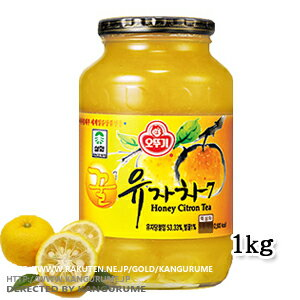 Sunhwa citron tea 1 kg ■ Korea food ■ Korea cuisine / Korea food material / tea / Korea / traditional tea / health tea / souvenir Korea souvenir gifts / Midyear / Gift / Giveaway / your gift / yuzu tea /KARA/K-FOOD