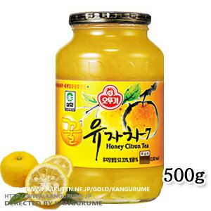 Sunhwa citron tea 500 g ♦ Korea food ♦ Korea cuisine / Korea food materials / tea / Korea / traditional tea / health tea / souvenir / Korea souvenir / gifts / Midyear / Gift / Giveaway / your gift / yuzu tea /KARA/K-FOOD