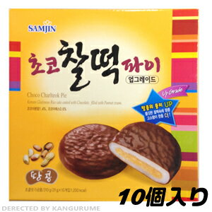 Mochi Choco ' 10 on ' 465 g ■ Korea food ■ Korea cuisine and Korea food material / Korea souvenir / Korea sweets candy / snack / mochi Choco / Valentine's day / white / snacks / desserts / real cheap