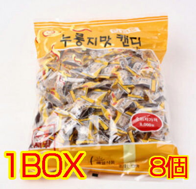 Large, scorched candy 900 g x 8 ■ Korea food ■ irresistible aroma and sweetness! Nostalgic taste somewhere. Korea traditional desserts and Korea, sweets / candy and cheap
