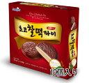 もちチョコパイ「10個入」310g■韓国食品■韓国料理/韓国...