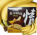 ★バナナ★ORION「情」チョコパイ「12個入」バナナ味■韓...