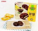 韓国で大人気!バナナ味ふわっと甘〜いオリオンチョコパイ。真似できないこの味!