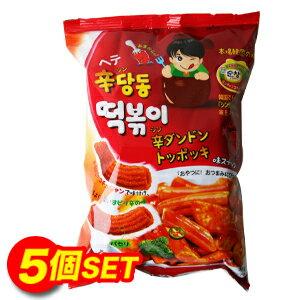 Sindangdong tradition sweets ■ Korea food ■ Korea cuisine / Korea food material / Korea souvenir and Korea sweets / candy / snack / Korea Rice cracker appetizers / snacks/desserts / cheap / Halloween