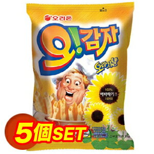 オーカムジャ ■ Korea food ■ Korea cuisine / Korea food material / Korea souvenir and Korea sweets / candy / snack / Korea crackers / オガムジャ appetizers / snacks/desserts / low-price / Halloween