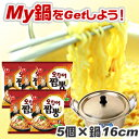 ちゃんぽん 乾麺 通販