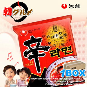 Agricultural heart spicy ramen 40 pieces ■ Korea food ■