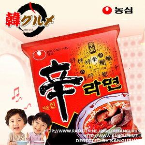「農心」辛ラーメン■韓国食品■輸入食品■輸入食材...の商品画像