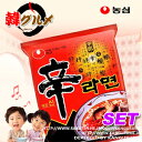 """Agriculture feeling"" 辛 ramen [■ disaster prevention goods ■ dried noodles ■ instant noodles ■ hot ramen ■ ramen ■ deep-discount ■ sale 【 YDKG-s 】 【 RCPmara1207 】 for five SET 】■ Korea food ■ food import ■ import food ■ Korea food ■ Korean food ■ Korea souvenir ■ Korea ramen ■ emergency rations ■ disaster prevention]"