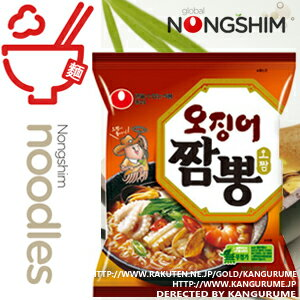 イカチャンポン ■ Korea food ■ low-price Korea food material Korea cuisine Korea souvenir / Korea ramen / emergency / disaster prevention / disaster toy / noodles / instant ramen / spicy ramen and spicy ramen / noodles / オジンオ /