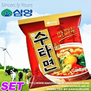 """Ramen / 辛 ramen / ramen / which closing a deal noodles / disaster prevention goods / dried noodles / instant noodles / for studio noodles ""■ Korea food ■ Korea food / Korean food / Korea souvenir / Korea ramen / emergency rations / disaster pr"