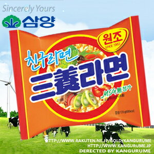 "■ snsd ■ is deep-discount in the ramen ■ ramen ■ girlhood when ■ disaster prevention goods ■ dried noodles ■ instant noodles ■ for 三養 ""Sam Jan"" ramen ■ Korea food ■ food import ■ import food ■ Korea food ■ Korean food ■ Korea souvenir ■ Korea r"