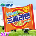  &quot;Sam Jan&quot; ramen [ disaster prevention goods  dried noodles  instant noodles  hot ramen  ramen  girlhood  snsd  deep-discount  YDKG-s  for five SET  Korea food  food import  import food  Korea food  Korean food  Korea souvenir  Korea ramen  emergency rations  disaster prevention]