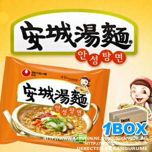 Anjo soup ' en son noodles ' 48 pieces ■ Korea food ■ Korea food material Korea cuisine Korea souvenir / Korea ramen / emergency / disaster prevention / disaster toy / noodles / instant ramen / spicy ramen and spicy ramen / noodles / cheap