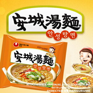 Anjo soup ' en son noodles ' ■ Korea food ■ Korea food material Korea cuisine Korea souvenir / Korea ramen / emergency / disaster prevention / disaster toy / noodles / instant ramen / spicy ramen and spicy ramen / noodles / cheap
