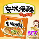 "Anjo Chinese noodles with fried vegetables ""Anson tongue noodles"" [/ disaster prevention goods / dried noodles / instant noodles / hot ramen / 辛 ramen / ramen / deep-discount 【 YDKG-s 】 for five SET 】■ Korea food ■ Korea food / Korean food / Korea souvenir / Korea ramen / emergency rations / disaster prevention]"