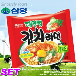 Kimchi ramen ■ Korea food ■ Korea food material Korea cuisine Korea souvenir / Korea ramen / emergency / disaster prevention / disaster toy / noodles / instant ramen / spicy ramen and spicy ramen / noodles / cheap