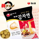 Ramen ■ ramen ■ deep-discount ■ sale [YDKG-s] where ■ disaster prevention goods ■ dried noodles ■ instant noodles ■ for potato noodles ■ Korea food ■ food import ■ import food ■ Korea food ■ Korean food ■ Korea souvenir ■ Korea ramen ■ potato ramen ■ potato noodles ■ emergency rations ■ disaster prevention is hot [SBZcou1208]