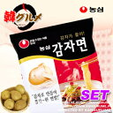 Potato noodles [■ disaster prevention goods ■ dried noodles ■ instant noodles ■ ramen 【 YDKG-s 】 【 SBZcou1208 】 for five SET 】■ Korea food ■ food import ■ import food ■ Korea food ■ Korean food ■ Korea souvenir ■ Korea ramen ■ potato ramen ■ potato noodles ■ emergency rations ■ disaster prevention]