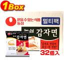 ジャガイモ麺117g×32個【BOX】■韓国食品■ジャガイモ粉を捏ねって作り上げた麺はコシがあってもちもち!/ラーメン/韓国ラーメン/じゃがいも麺【あす楽対応】