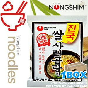 Com noodles 40 pieces ■ Korea food ■ Sari com noodles Compton ramen / winter / / Compton / Korea ramen / noodles and instant noodles and emergency / disaster prevention / disaster toy cheap