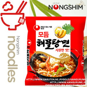 Ramen / 辛 ramen / ramen / which / disaster prevention goods / dried noodles / instant noodles / for sea foods ramen ■ Korea food ■ Korea food / Korean food / Korea souvenir / Korea ramen / emergency rations / disaster prevention is severe in is deep-disc