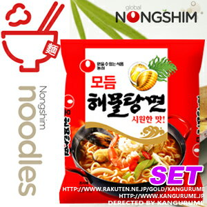 Seafood ramen ♦ Korea food ♦ Korea food material / Korea cuisine / Korea souvenir and Korea ramen / winter emergency emergency / disaster toy / noodles / ramen / gigantic hot / spicy noodles and spicy ramen / noodles / HDD