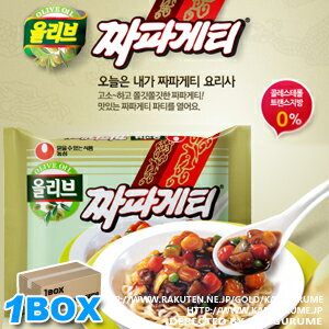 チャパゲ tea 40 pieces ■ Korea food ■ low-price / Korea / Korea ramen / noodles / ●instant / Zha Jiang noodle / ramen