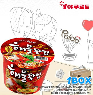 Dish seafood King Cup 16 PCs ■ Korea food ■ Korea / Korea ramen / noodles and instant noodles and emergency / disaster prevention / disaster spicy ramen spicy ramen and ramen / noodles / cheap