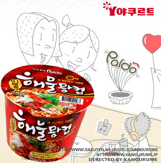 Ramen / 辛 ramen / ramen / coupler men / which / disaster prevention goods / for one article of sea food king cup ■ Korea food ■ Korea / Korea ramen / dried noodles / instant noodles / emergency rations / disaster prevention is severe in is deep-discount