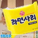 業務用サリラーメン「万能麺」【1BOX】48個入り■韓国食品■韓国/韓国ラーメン/乾麺/ラ