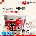辛カップ麺「大」★★【1BOX】16個入り■韓国食品■韓国/韓国ラーメン/乾麺/インスタントラーメン...