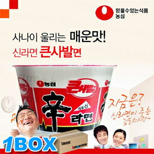 "Ramen / 辛 ramen / ramen / coupler men / 辛 ramen cup / where / disaster prevention goods / for 辛 cup noodles ""great"" ■ Korea food ■ Korea / Korea ramen / dried noodles / instant noodles / emergency rations / disaster prevention with 16 is hot is"