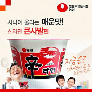 "辛 cup noodles ""/ disaster prevention goods / hot ramen / 辛 ramen / ramen / coupler men / for great ""■ Korea food ■ Korea / Korea ramen / dried noodles / instant noodles / emergency rations / disaster prevention is deep-discount"""