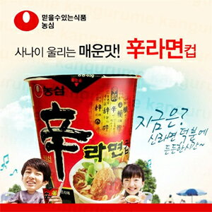 Shin Cup noodle [s] ■ Korea food ■ Korea / Korea ramen / noodles and instant noodles and emergency / disaster prevention / disaster spicy ramen spicy ramen and ramen / noodles / cheap