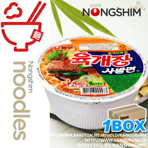 Yukgaejang cup noodles 24 pieces ■ Korea food ■ Korea / Korea ramen / noodles and instant noodles and emergency / disaster prevention / disaster spicy ramen spicy ramen and ramen / noodles / cheap