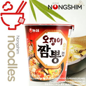 イカチャンポン cup noodles ■ Korea food ■ low-price Korea / Korea ramen / noodles and instant noodles and emergency / disaster prevention / disaster toy / spicy noodles spicy noodles / ramen / noodles / / champon