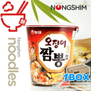 イカチャンポン cup noodles 30 pieces ■ Korea food ■ low-price Korea / Korea ramen / noodles and instant noodles and emergency / disaster prevention / disaster toy / spicy noodles spicy noodles / ramen / noodles / / champon