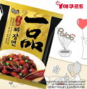 Deep-discount one article of zha jiang mian ■ Korea food ■ Korea / Korea ramen / dried noodles / instant noodles / zha jiang mian / ramen / [YDKG-s]; [SBZcou1208]