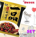 One article of zha jiang mian [four SET  Korea food  Korea / Korea ramen / dried noodles / instant noodles / zha jiang mian / ramen / deep-discount  YDKG-s   SBZcou1208 ]