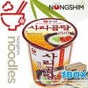 コムタン麺カップ「小」 ★★【1BOX】30個入り■韓国食品■サリコムタン麺/コムタンカップ麺/コム...