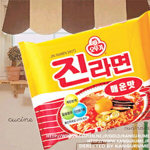 "Gin ramen ""/ disaster prevention goods / dried noodles / instant noodles / hot ramen / 辛 ramen / ramen / for bitter ""■ Korea food ■ Korea food / Korean food / Korea souvenir / Korea ramen / emergency rations / disaster prevention is deep-discou"
