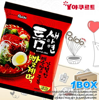 Very spicy トゥンセ ramen 40 pieces ■ Korea food ■ low-price Korea food material Korea cuisine Korea souvenir / Korea ramen / emergency / disaster prevention / disaster toy / noodles / instant ramen / gigantic spicy / hot noodles and spicy ramen / noodles /
