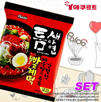 Very spicy トゥンセ ramen ■ Korea food ■ low-price Korea food material Korea cuisine Korea souvenir / Korea ramen / emergency / disaster prevention / disaster toy / noodles / instant ramen / gigantic spicy / hot noodles and spicy ramen / noodles / トムセ /