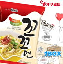 "■ disaster prevention goods ■ dried noodles ■ instant noodles ■ hot ramen ■ ramen ■ deep-discount ■ sale ■ パルド [YDKG-s] for 40 ""Paldo"" here noodles [1BOX] case ■ Korea food ■ food import ■ import food ■ Korea food ■ Korean food ■ Korea souvenir ■ Korea ramen ■ emergency rations ■ disaster prevention [SBZcou1208]"