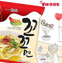 "Ramen ■ ramen ■ deep-discount ■ sale ■ パルド [YDKG-s] where ■ disaster prevention goods ■ dried noodles ■ instant noodles ■ for ""Paldo"" here noodles ■ Korea food ■ food import ■ import food ■ Korea food ■ Korean food ■ Korea souvenir ■ Korea ramen ■ emergency rations ■ disaster prevention is hot [SBZcou1208]"