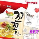 """Paldo"" here noodles [■ disaster prevention goods ■ dried noodles ■ instant noodles ■ hot ramen ■ ramen ■ deep-discount ■ sale ■ パルド 【 YDKG-s 】 【 SBZcou1208 】 for five SET 】■ Korea food ■ food import ■ import food ■ Korea food ■ Korean food ■ Korea souvenir ■ Korea ramen ■ emergency rations ■ disaster prevention]"