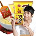 [■ Korea ramen ■ Korea food ■ ギス noodles ■ ギスメン ■ food import ■ import food ■ Korea food ■ Korean food ■ Korea souvenir ■ dried noodles ■ instant noodles ■ ramen 【 point 10 times 】 by the 2BOX purchase with free shipping 】★ JYJ ユチョン ★ kiss noodles 【 1BOX 】 40]