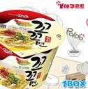 "■ disaster prevention goods ■ dried noodles ■ instant noodles ■ hot ramen ■ ramen ■ deep-discount ■ sale ■ パルド [YDKG-s] for ■ Korea ramen ■ Korea food ■ food import ■ import food ■ Korea food ■ Korean food ■ Korea souvenir ■ emergency rations ■ disaster prevention containing 16 ""Paldo"" here noodles cups [1BOX] [RCPmara1207]"