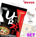 """Paldo"" boy ramen [■ disaster prevention goods ■ dried noodles ■ instant noodles ■ hot ramen ■ ramen ■ deep-discount ■ パルド 【 YDKG-s 】 【 SBZcou1208 】 for five SET 】■ man ramen ■ Korea ramen ■ Korea food ■ food import ■ import food ■ Korea food ■ Korean food ■ Korea souvenir ■ emergency rations ■ disaster prevention]"